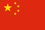 Chinese flag link to handout